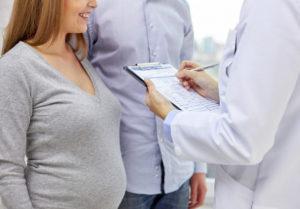что вы получаете при ведении беременности